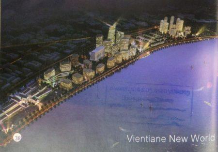 Vientiane new 2