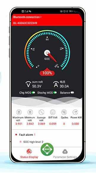 Daly BMS App